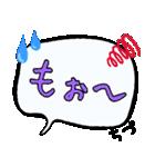 ちづ専用ふきだし(個別スタンプ:40)