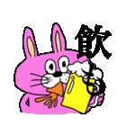 ぴょいーんちゃんスタンプ(個別スタンプ:02)