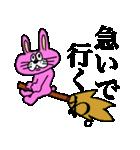 ぴょいーんちゃんスタンプ(個別スタンプ:07)