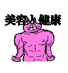 ぴょいーんちゃんスタンプ(個別スタンプ:09)