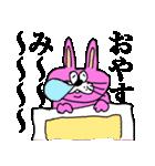 ぴょいーんちゃんスタンプ(個別スタンプ:10)