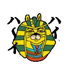 ぴょいーんちゃんスタンプ(個別スタンプ:15)