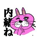 ぴょいーんちゃんスタンプ(個別スタンプ:17)