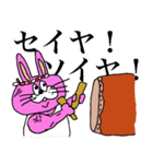 ぴょいーんちゃんスタンプ(個別スタンプ:19)