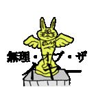 ぴょいーんちゃんスタンプ(個別スタンプ:20)