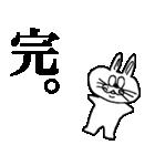 ぴょいーんちゃんスタンプ(個別スタンプ:22)