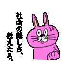 ぴょいーんちゃんスタンプ(個別スタンプ:28)