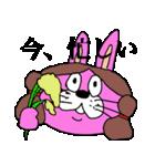 ぴょいーんちゃんスタンプ(個別スタンプ:29)