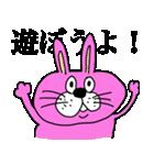 ぴょいーんちゃんスタンプ(個別スタンプ:30)