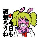 ぴょいーんちゃんスタンプ(個別スタンプ:31)