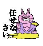 ぴょいーんちゃんスタンプ(個別スタンプ:37)