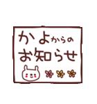 ★か・よ・ち・ゃ・ん★(個別スタンプ:1)