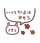 ★か・よ・ち・ゃ・ん★(個別スタンプ:10)