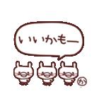 ★か・よ・ち・ゃ・ん★(個別スタンプ:13)