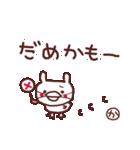 ★か・よ・ち・ゃ・ん★(個別スタンプ:14)