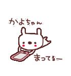 ★か・よ・ち・ゃ・ん★(個別スタンプ:39)