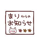 ★ま・り・ち・ゃ・ん★(個別スタンプ:1)