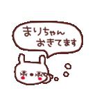 ★ま・り・ち・ゃ・ん★(個別スタンプ:2)