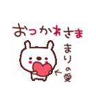 ★ま・り・ち・ゃ・ん★(個別スタンプ:3)