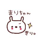 ★ま・り・ち・ゃ・ん★(個別スタンプ:6)