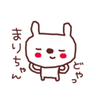 ★ま・り・ち・ゃ・ん★(個別スタンプ:7)