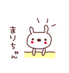★ま・り・ち・ゃ・ん★(個別スタンプ:8)