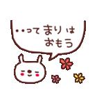 ★ま・り・ち・ゃ・ん★(個別スタンプ:10)