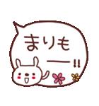 ★ま・り・ち・ゃ・ん★(個別スタンプ:11)