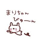 ★ま・り・ち・ゃ・ん★(個別スタンプ:12)
