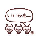 ★ま・り・ち・ゃ・ん★(個別スタンプ:13)