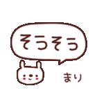 ★ま・り・ち・ゃ・ん★(個別スタンプ:16)