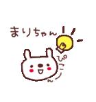 ★ま・り・ち・ゃ・ん★(個別スタンプ:17)