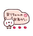 ★ま・り・ち・ゃ・ん★(個別スタンプ:19)