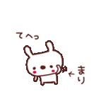 ★ま・り・ち・ゃ・ん★(個別スタンプ:21)