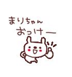★ま・り・ち・ゃ・ん★(個別スタンプ:26)