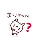 ★ま・り・ち・ゃ・ん★(個別スタンプ:28)
