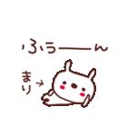 ★ま・り・ち・ゃ・ん★(個別スタンプ:30)