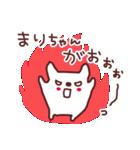 ★ま・り・ち・ゃ・ん★(個別スタンプ:32)