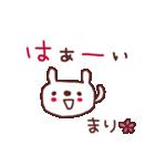 ★ま・り・ち・ゃ・ん★(個別スタンプ:36)