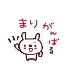 ★ま・り・ち・ゃ・ん★(個別スタンプ:37)