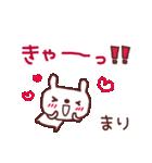 ★ま・り・ち・ゃ・ん★(個別スタンプ:38)