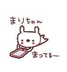 ★ま・り・ち・ゃ・ん★(個別スタンプ:39)