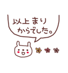 ★ま・り・ち・ゃ・ん★(個別スタンプ:40)
