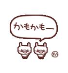 ★か・ず・ち・ゃ・ん★(個別スタンプ:13)
