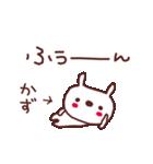 ★か・ず・ち・ゃ・ん★(個別スタンプ:30)