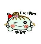 ちょ~便利![はるか]のクリスマス!(個別スタンプ:08)