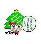 ちょ~便利![はるか]のクリスマス!(個別スタンプ:11)