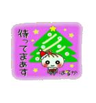 ちょ~便利![はるか]のクリスマス!(個別スタンプ:12)