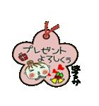 ちょ~便利![はるか]のクリスマス!(個別スタンプ:14)