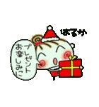 ちょ~便利![はるか]のクリスマス!(個別スタンプ:16)